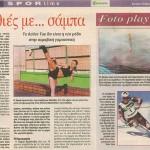 press_grothies_samba