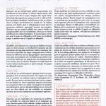 press_medynami